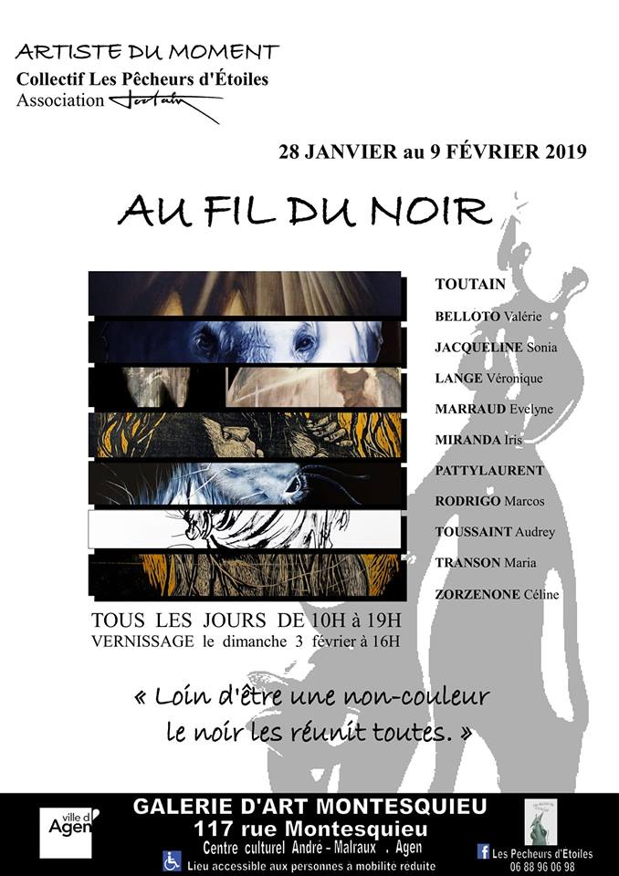 agen-galerie-montesquieu-destination-agen-tourisme